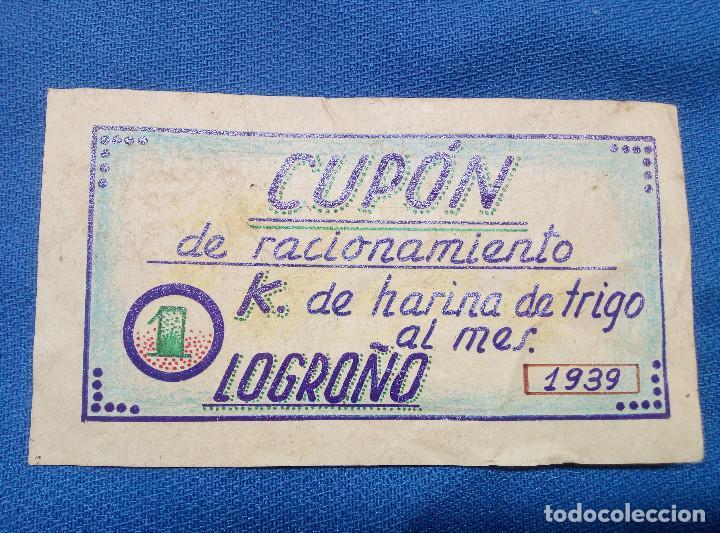 BILLETE LOCAL DE LOGROÑO ( LA RIOJA ) 1939 VALE POR 1 KILO DE ARINA DE TRIGO AL MES. (Numismática - Reproducciones)