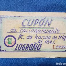 Reproducciones billetes y monedas: BILLETE LOCAL DE LOGROÑO ( LA RIOJA ) 1939 VALE POR 1 KILO DE ARINA DE TRIGO AL MES.. Lote 207234287