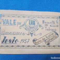 Reproducciones billetes y monedas: BILLETE LOCAL GUADALAJARA 1937 VALE POR UN CUARTERON PAQUETE DE TABACO * PERFECTO *. Lote 207234958