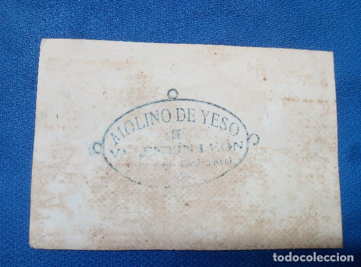 Reproducciones billetes y monedas: BILLETE LOCAL MOLINO DE YESO 1939 CARRIZOSA ( CIUDAD REAL ) VALE DE 10 CENTIMOS * PERFECTO * - Foto 2 - 207235237