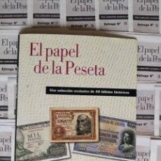 Reproducciones billetes y monedas: EL PAPEL DE LA PESETA COMPLETO. Lote 208357651