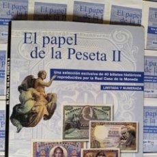 Reproducciones billetes y monedas: EL PAPEL DE LA PESETA II COMPLETO. Lote 208359633
