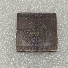 Reproducciones billetes y monedas: MONEDA DE COBRE RUSA 1726. IRREGULAR. COBRE.. Lote 208374776