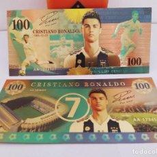 Riproduzioni banconote e monete: EXCLUSIVO BILLETE DE COLLECCION DE CRISTIANO RONALDO 99,9% ORO 24 K CON CERTIFICADO DE AUTENTICIDAD. Lote 209071775