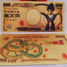 Riproduzioni banconote e monete: EXCLUSIVO BILLETE DE COLLECCION DE DRAGON BALL 99,9% ORO 24 K CON CERTIFICADO DE AUTENTICIDAD. Lote 209071870
