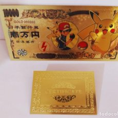 Reproducciones billetes y monedas: EXCLUSIVO BILLETE DE COLLECCION PIKACHU 99,9% ORO 24 K CON CERTIFICADO DE AUTENTICIDAD. Lote 209870850