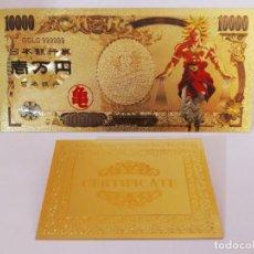 Riproduzioni banconote e monete: EXCLUSIVO BILLETE DE COLLECCION DE DRAGON BALL 99,9% ORO 24 K CON CERTIFICADO DE AUTENTICIDAD. Lote 209887100