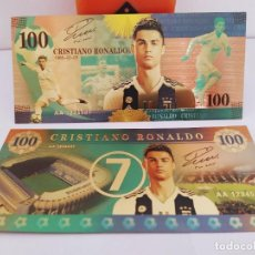 Reproducciones billetes y monedas: EXCLUSIVO BILLETE DE COLLECCION DE CRISTIANO RONALDO 99,9% ORO 24 K CON CERTIFICADO DE AUTENTICIDAD. Lote 209887190