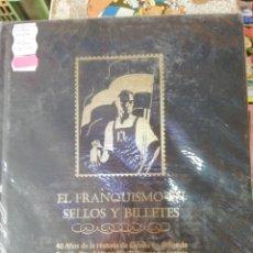 Reproducciones billetes y monedas: EL FRANQUISMO EN SELLOS Y BILLETES. EL MUNDO. FALTAN 2 BILLETES.. Lote 210144910