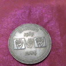 Reproducciones billetes y monedas: MONEDA CONMEMORATIVA PERIODICO EL MUNDO. Lote 210250865