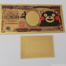 Reproduções notas e moedas: FANTÁSTICO BILLETE DE ORO DE KUMAMON, LA MASCOTA MÁS FAMOSA DE JAPÓN!. Lote 210326822