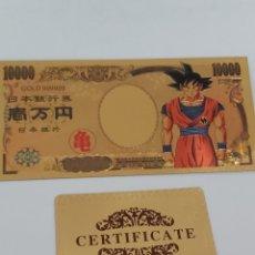 Reproduções notas e moedas: BILLETE DE ORO 24 K EN HOMENAJE A DRAGON BALL Z (BOLA DEL DRAC) CON CERTIFICADO DE AUTENTICIDAD M8. Lote 210329105