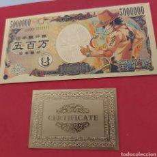 Reproduções notas e moedas: EXCLUSIVO BILLETE DE COLECCION DE LA SERIE DE ANIME JAPONES (MANGA) ONE PIECE. MODELO 6.. Lote 210330128