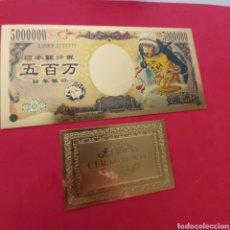 Reproduções notas e moedas: EXCLUSIVO BILLETE DE COLECCION DE LA SERIE DE ANIME JAPONES (MANGA) ONE PIECE. MODELO 7.. Lote 210330598