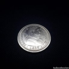 Reproducciones billetes y monedas: RÉPLICA 8 REALES FERNANDO VII 1809. Lote 210456983