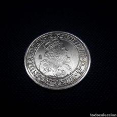 Reproducciones billetes y monedas: RÉPLICA MONEDA FELIPE IV. Lote 210457445