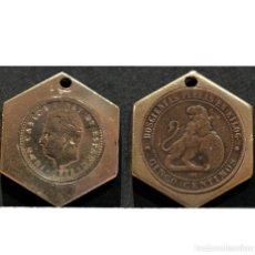 Reproducciones billetes y monedas: PIEZA DE BRONCE CON DOS MONEDAS COLGANTE O LLAVERO. Lote 210781102