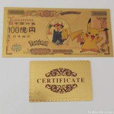 Reproductions billets et monnaies: EXCLUSIVO BILLETE DE LA COLECCION DE POKEMON. MODELO 4: PIKACHU.. Lote 220507552