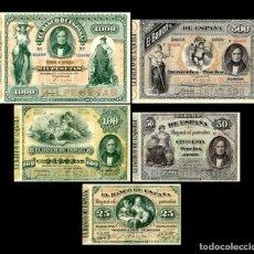 Reproductions billets et monnaies: REPRODUCCION - ESPAÑA - SPAIN - 1887 - LOTE 1000, 500, 100, 50, 25 PESETAS. Lote 212209698