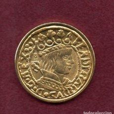 Reproducciones billetes y monedas: MONEDA REPRODUCCIÓN, REPLICA, EKL ~ 1 PRINCIPADO DE BARCELONA ~ FERNANDO II (CATOLICO) BAÑO DE ORO. Lote 212918341