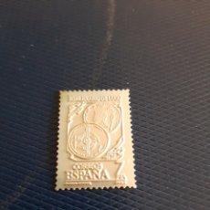 Reproducciones billetes y monedas: GUERRAS CÁNTABRAS LUGO SELLO EN PLATA BIMILENARIO 2000 AÑOS CIUDAD ROMANA. Lote 213392555