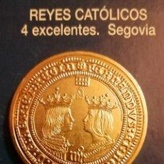 Reproducciones billetes y monedas: 4 EXCELENTES REYES CATOLICOS. Lote 213439462