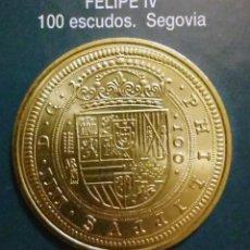 Reproducciones billetes y monedas: 100 ESCUDOS FELIPE IV. Lote 213439808