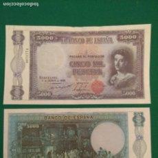 Reproducciones billetes y monedas: 5000 PESETAS - 11/06/1938 - FACSIMIL IMPRESO POR LA REAL CASA DE LA MONEDA Y TIMBRE. Lote 236491025