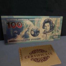Reproducciones billetes y monedas: BILLETE RUSO HOMENAJE A LA PRIMERA MUJER COSMONAUTA 99.9% ORO 24 K. Lote 213994593