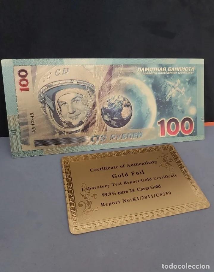 Reproducciones billetes y monedas: BILLETE RUSO HOMENAJE A LA PRIMERA MUJER COSMONAUTA 99.9% ORO 24 K - Foto 2 - 213994593