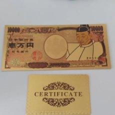 Reproducciones billetes y monedas: BILLETE DE ORO PURO DE 24 K, .DE COLECCIÓN, JAPÓN. Lote 213995290