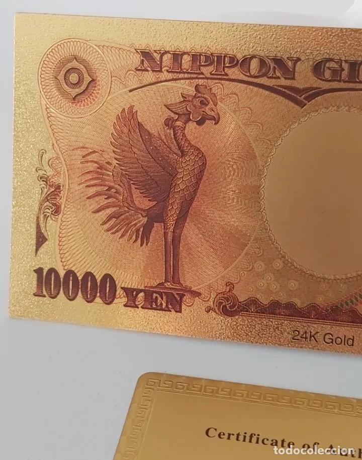 Reproducciones billetes y monedas: BILLETE DE ORO PURO DE 24 K, .DE COLECCIÓN, JAPÓN - Foto 3 - 213995290
