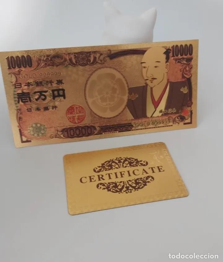 EXCLUSIVO BILLETE DE ORO PURO DE 24 K, .DE COLECCIÓN, JAPÓN (Numismática - Reproducciones)