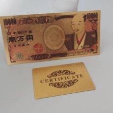 Reproducciones billetes y monedas: EXCLUSIVO BILLETE DE ORO PURO DE 24 K, .DE COLECCIÓN, JAPÓN. Lote 213995355