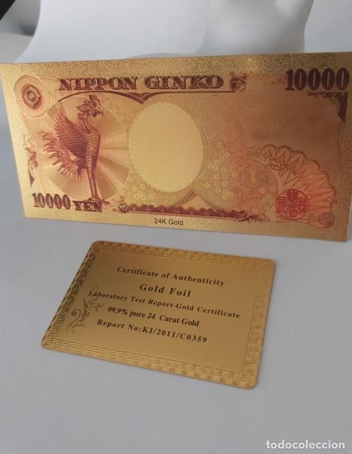 Reproducciones billetes y monedas: EXCLUSIVO BILLETE DE ORO PURO DE 24 K, .DE COLECCIÓN, JAPÓN - Foto 2 - 213995355