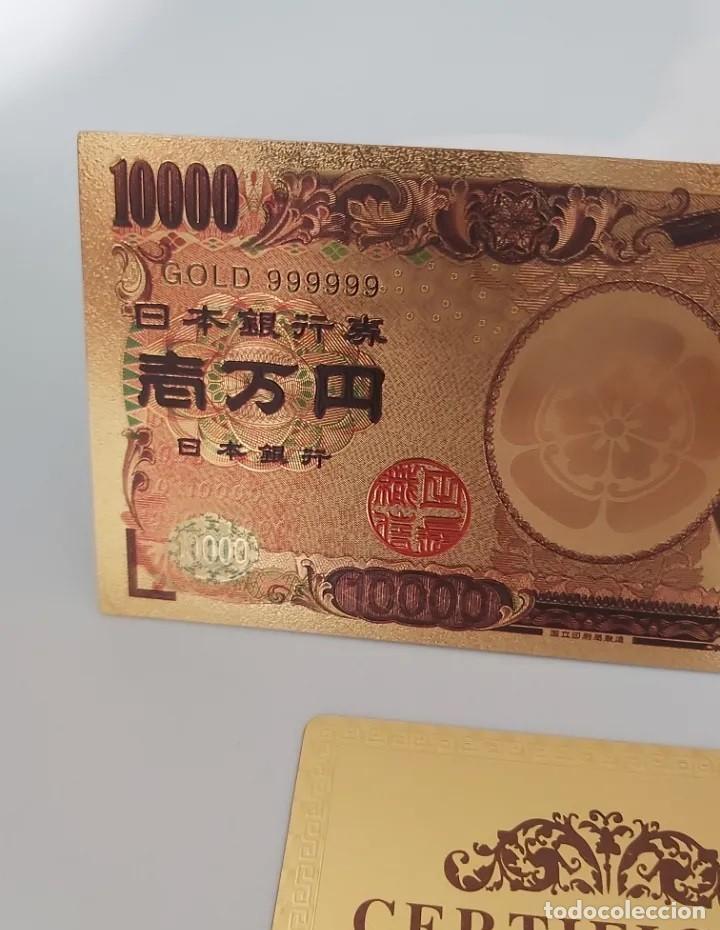 Reproducciones billetes y monedas: EXCLUSIVO BILLETE DE ORO PURO DE 24 K, .DE COLECCIÓN, JAPÓN - Foto 3 - 213995355