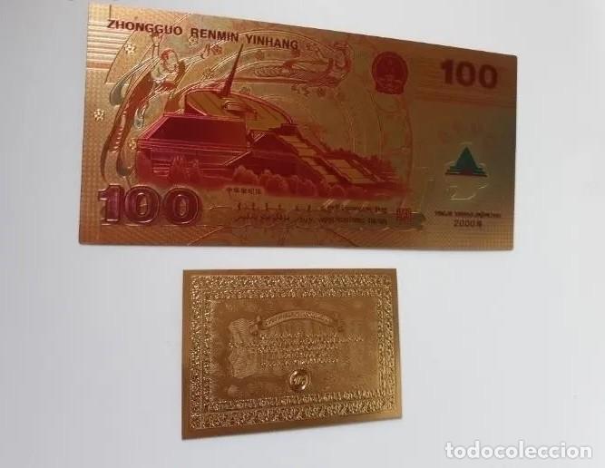 Reproducciones billetes y monedas: FANTASTICO BILLETE A COLOR EN PURO ORO DE 24 KILATES CON MOTIVOS ORIENTALES Y DRAGÓN - Foto 2 - 213995383