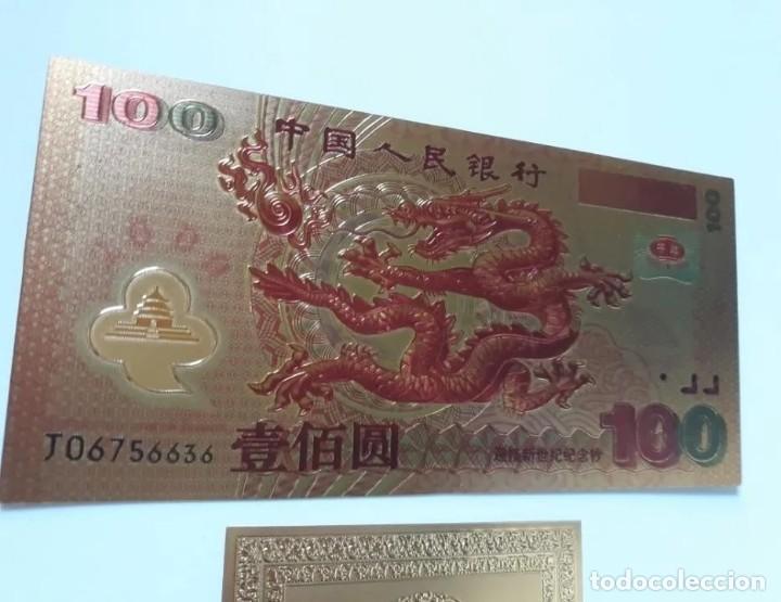 Reproducciones billetes y monedas: FANTASTICO BILLETE A COLOR EN PURO ORO DE 24 KILATES CON MOTIVOS ORIENTALES Y DRAGÓN - Foto 3 - 213995383