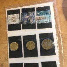 Reproducciones billetes y monedas: EGYPT- MONEDAS Y SELLOS. Lote 214556013