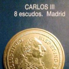 Reproducciones billetes y monedas: 8 ESCUDOS CARLOS III- MADRID. Lote 214602596