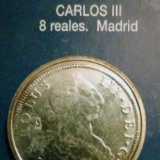 Reproducciones billetes y monedas: 8 REALES CARLOS III-MADRID. Lote 214602766