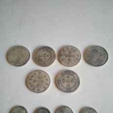 Reproducciones billetes y monedas: MONEDAS JAPONESAS, LOTE 10 UNIDADES METAL PLATEADO,. Lote 214837385