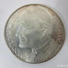 Reproducciones billetes y monedas: MONEDA CONMEMORATIVA BAÑADA EN PLATA: VISITA PAPA JUAN PABLO II A ESPAÑA - AÑO 1982 - 3,5 CM.. Lote 214925960