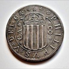 Reproducciones billetes y monedas: 1707 8 REALES REINO DE ARGÓN (ESTADOS ESPAÑOLES) 25.88.GRAMOS - 40.MM DIAMETRO. Lote 268771854