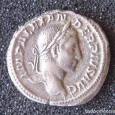 Reproducciones billetes y monedas: COPIA EN PLATA DE DENARIO DE ALEJANDRO SEVERO 3,62 GR.. Lote 217023015