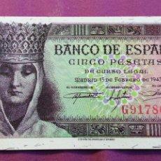 Reproducciones billetes y monedas: CINCO PESETAS EMISIÓN 1943 FACSÍMIL. Lote 217189761