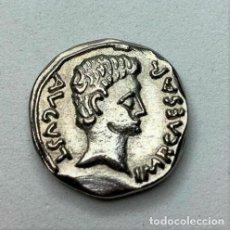 Reproducciones billetes y monedas: REPRODUCCIÓN DENARIO DE AUGUSTO EMERITA (MERIDA) NO PLATA (DENARIUS AVGVSTVS). Lote 217234760