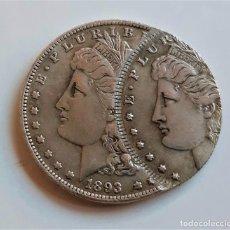 Reproducciones billetes y monedas: USA MORGAN ONE DOLLAR 1893 ERROR DE MONEDA - 40.MM DIAMETRO. Lote 217737748