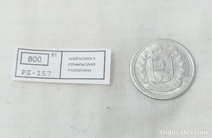 Reproducciones billetes y monedas: 4 MONEDAS ACUÑACIONES VALENCIANAS DE MURCIA. - Foto 5 - 217959336