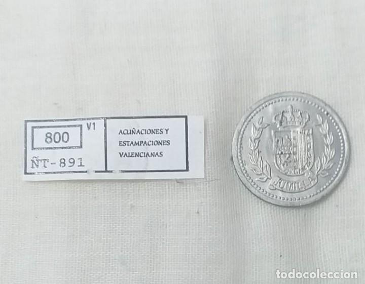 Reproducciones billetes y monedas: 4 MONEDAS ACUÑACIONES VALENCIANAS DE MURCIA. - Foto 8 - 217959336